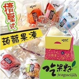 【雲林吃果籽】家庭號擠壓式蒟蒻果凍禮盒組(50袋/盒)