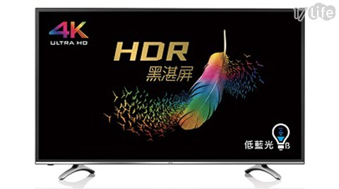 只要 19,900 元 (含運) 即可享有原價 28,900 元 【BenQ 明基】 49吋 49MR700 護眼 4K HDR 智慧連網液晶顯示器 液晶電視