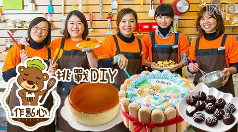 特別推薦:檸檬塔、6吋相片蛋糕、杏仁瓦片、布丁塔、蔓越莓司康、巧克力戚風蛋糕、QQ焦糖布丁蛋糕、巧克力蛋糕球、藍莓乳酪派、美式布朗尼