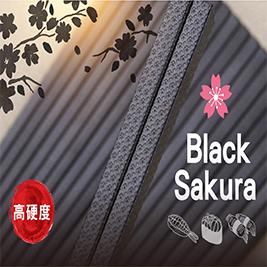 日式方形櫻花合金筷