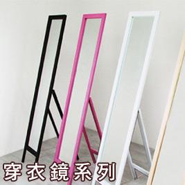 天然松木140x31穿衣鏡/日式活動旋轉穿衣鏡