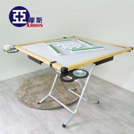 趣味折疊麻將桌(DCA029LT)