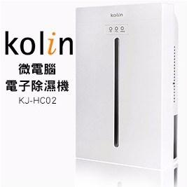 【Kolin歌林】微電腦負離子除濕機 (KJ-HC02)