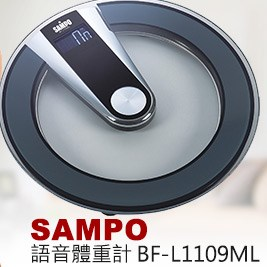 【SAMPO聲寶】語音體重計 BF-L1109ML (福利品)