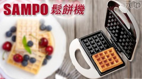 【SAMPO 聲寶】鬆餅機-TG-L7061L(福利品)