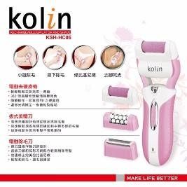 【Kolin歌林】多功能美體嫩足機 KSH-HC06
