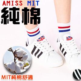 【純棉新主義】韓系潮流★雙槓條紋造型1/2棉襪/膝下襪