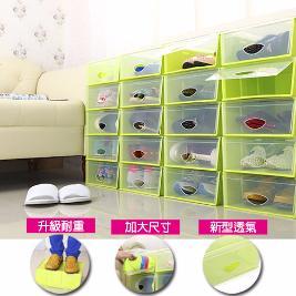 加長加大款繽紛創意可疊加把手掀蓋式鞋盒萬用收納箱