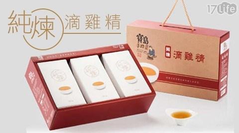 【寶島手路菜】純煉滴雞精(60g±10%/包)