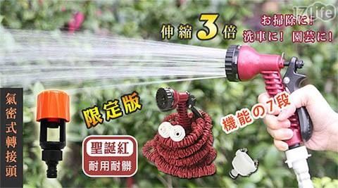 超強韌防爆高壓彈力伸縮水管