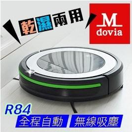 美國 Mdovia R84 全程自動 無線吸塵 / 洗地機 機器人 (