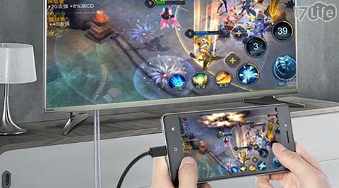 安卓蘋果 兩用高清同頻螢幕投射 HDMI轉接線【可外接行動電源】