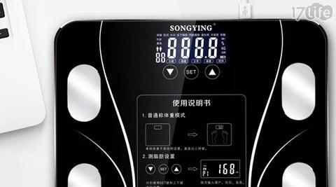 平均最低只要 549 元起 (含運) 即可享有(A)10合1智能LCD智能秤/多功能體重體脂機 1入/組(B)10合1智能LCD智能秤/多功能體重體脂機 2入/組(C)10合1智能LCD智能秤/多功能..
