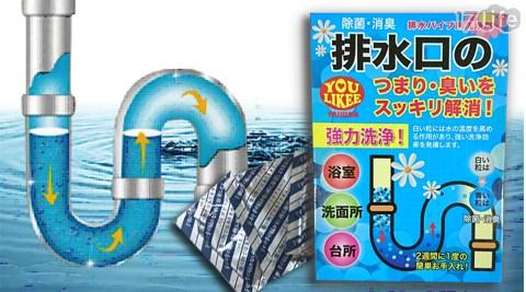平均最低只要 10 元起 (含運) 即可享有(A)日本製強力水管疏通劑粉 18小包/組(B)日本製強力水管疏通劑粉 30小包/組(C)日本製強力水管疏通劑粉 45小包/組(D)日本製強力水管疏通劑粉 ..