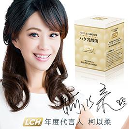 【LCH】乳酸菌 (30入 / 盒)