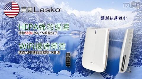 只要12,590元(含運)即可享有【美國Lasko】原價16,990元白朗峰Wi-Fi+3G無線操控空氣清淨機(HF25640TW)1台,享全機保固1年,以E-mail回函註冊會員成功,可再享延長保固..