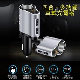 英才星HSC-119A三合一電檢3.1A雙USB快充