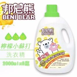 【Benibear邦尼熊】多功能檸檬小蘇打洗衣精2000mlx6瓶/箱