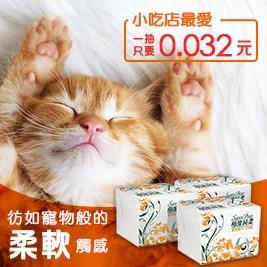 【Superpure極度純柔】單抽式柔拭紙巾300抽*72包/箱