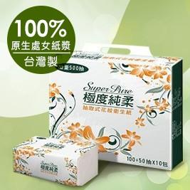 【Superpure極度純柔】抽取式花紋家用紙150抽x84包/箱