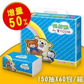 【Benibear邦尼熊】抽取式花紋衛生紙150抽X60包/箱