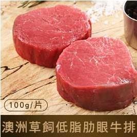 澳洲草飼低脂肋眼牛排 100g/片