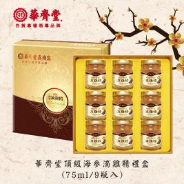 【華齊堂】頂級海參滴雞精禮盒