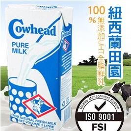 【紐西蘭Cowhead田園】100%無添加UHT全脂鮮乳(1000c.
