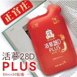 【正官庄】活蔘28D PLUS (80mlx30包/盒)