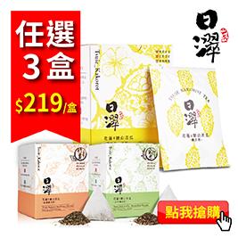 【日濢Tsuie】花蓮4號山苦瓜纖活飲(原味)/山苦瓜玄米茶/暖薑山苦
