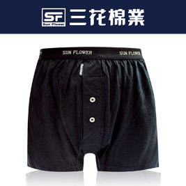 【三花棉業Sun Flower】三花5片式針織平口褲.四角褲(4件組)