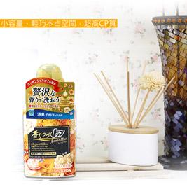 【日本 Lion】香水柔軟超濃縮洗衣精 400g