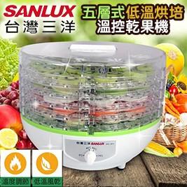 【SANLUX台灣三洋】五層式低溫烘培溫控乾果機 HPS-28FD