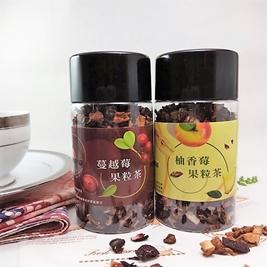 蔓越莓果粒茶/柚香莓果粒茶任選