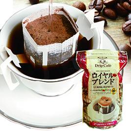 【澤井咖啡】澤井皇家綜合掛耳咖啡16入(8公克/包;16入/袋)