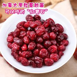 【味覺生機】 加拿大原粒蔓越紅莓