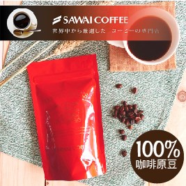 【澤井】特調咖啡豆(100g)