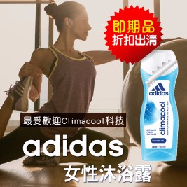 【adidas愛迪達】女用動感香氛沐浴露 250ml 3入/6入/9入