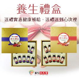 【華陀扶元堂】高麗蔘/西洋蔘人蔘飲禮盒(10瓶/盒)