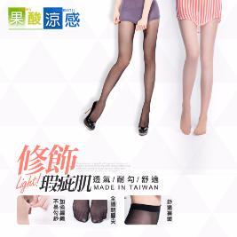 BeautyFocus-台灣製果酸褲襪