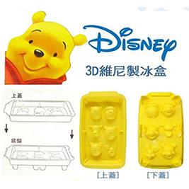 迪士尼-正版授權 Disney小熊維尼3D造型製冰盒