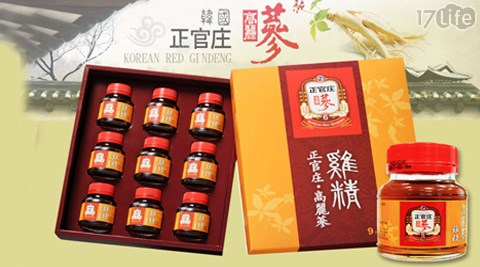 【正官庄】高麗蔘雞精禮盒(9入裝)(62毫升/入)