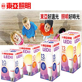 【年度回饋下殺】【東亞照明】LED球型燈泡(10W / 13W)