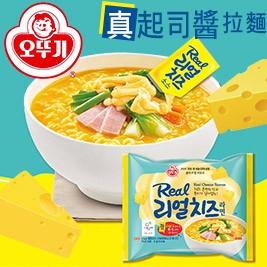 【韓國不倒翁OTTOGI】真起司醬拉麵135g/包