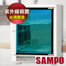 SAMPO聲寶-多功能紫外線殺菌烘碗機