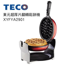 【TECO 東元】超厚片翻轉鬆餅機 (XYFYA2901)