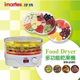 【日本伊瑪imarflex】多功能乾果機(迷你四層) IFD-2505