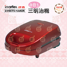 【伊瑪】三盤鬆餅三明治甜甜圈機 IW-733