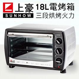 【上豪】18L電烤箱(解凍發酵功能)(OV-1880)加贈百變專用料理