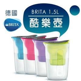 【BRITA 】BRITA 1.5L 酷樂壺+三入濾芯組
